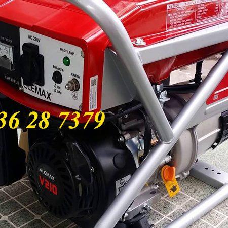 Máy Phát Điện Elemax SV2800 Nhật Bản