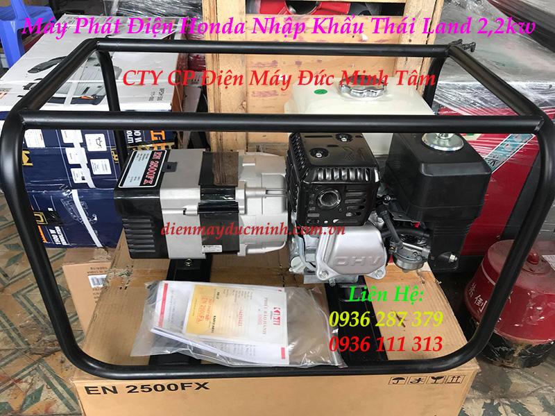 Máy Phát Điện Gia Đình Honda Thái Lan EN 2500FX 2.2 Kw