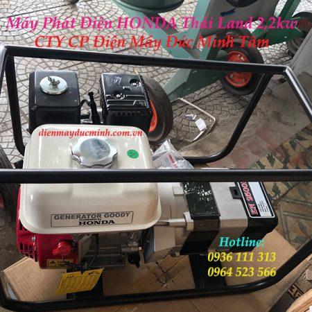 Máy Phát Điện Honda Thái 2,2Kw