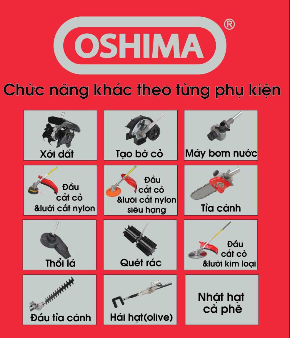 Oshima 1E44F