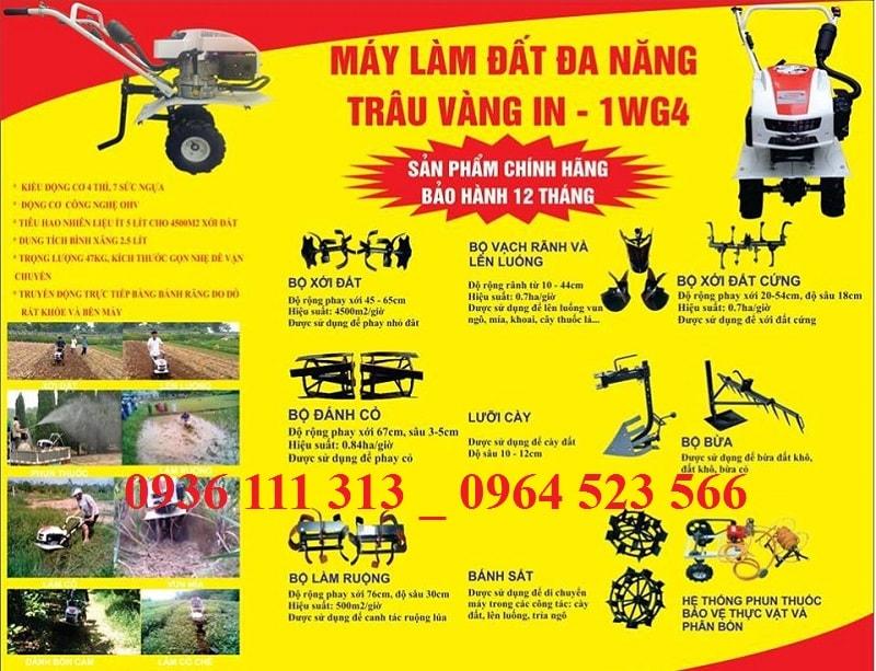 https://ducminhtam.com/wp-content/uploads/2018/10/Phu-kien-may-xoi-dat-trau-vang-da-nang.jpg