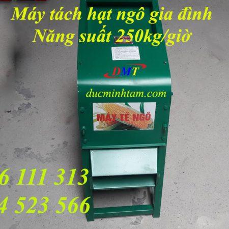 Máy Tách Hạt Ngô Gia Đình 250kg/giờ