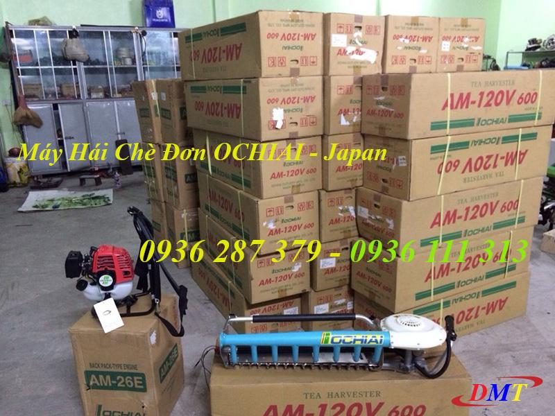Máy Hái Chè Đơn Ochiai AM 120V