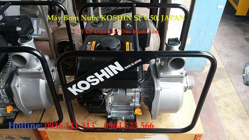 Máy Bơm Nước KOSHIN SEV 50X - Nhật Bản