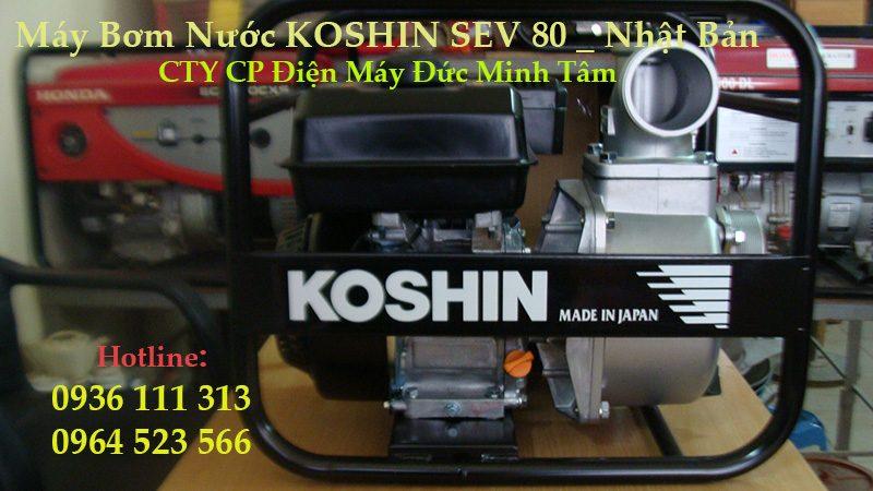 Máy Bơm KOSHIN SEV 80X - Japan
