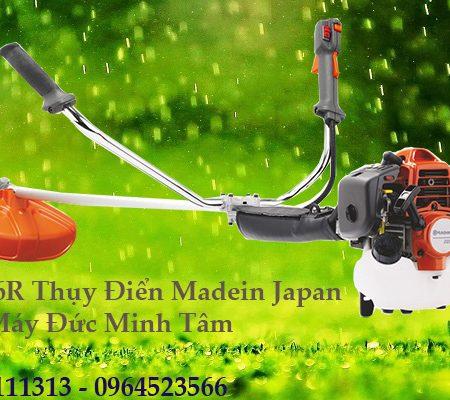Máy Cắt Cỏ Thụy Điển Husqvarna 226R Japan
