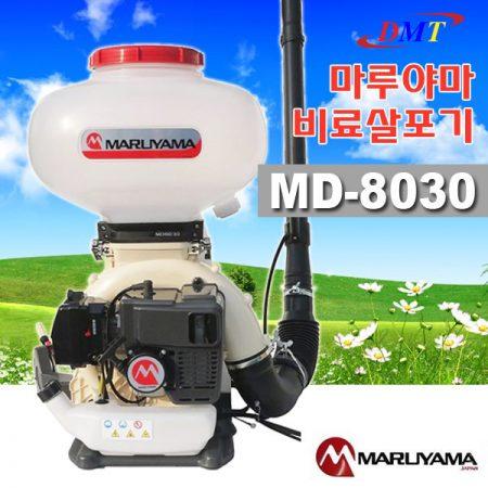Maruyama MD8030 Japan