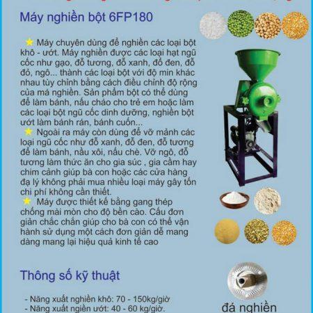Máy Nghiền Ngô Vỡ Mảnh 6FP180
