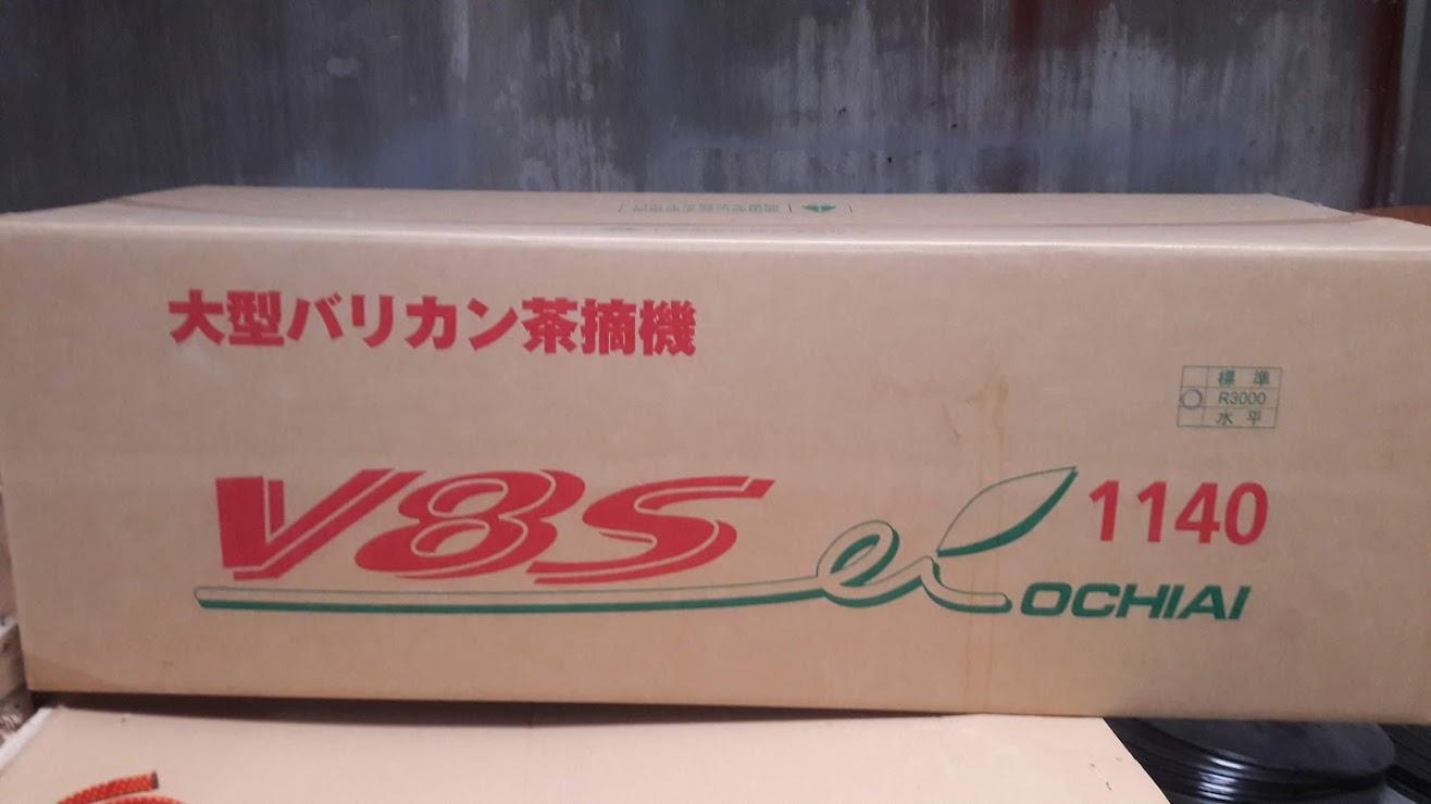 Ochiai V8S Nhật Bản