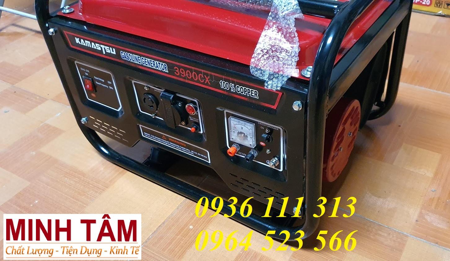 Kamastsu 3900cx - Máy phát điện chạy xăng 3kw