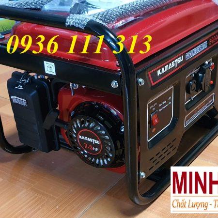 Máy Phát Điện Mini 3Kw - Kamastsu 3900cx