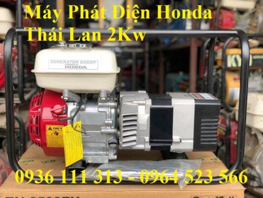 Máy Phát Điện Honda Chính Hãng EN2500FX 2Kw Thái Lan