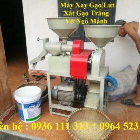 Máy Xay Xát Gạo Liên Hoàn Mini - Xay gạo lứt, Xát gạo trắng, Vỡ ngô mảnh